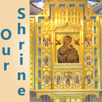 Shrine copy